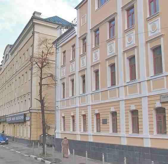 Москва. Люсиновская улица 15