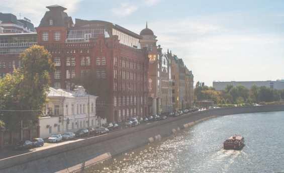 Москва. Живописная Якиманская набережная