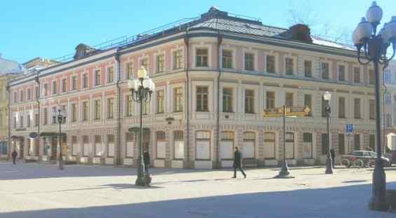 Район Арбат. Доходный дом построенный в XIX веке