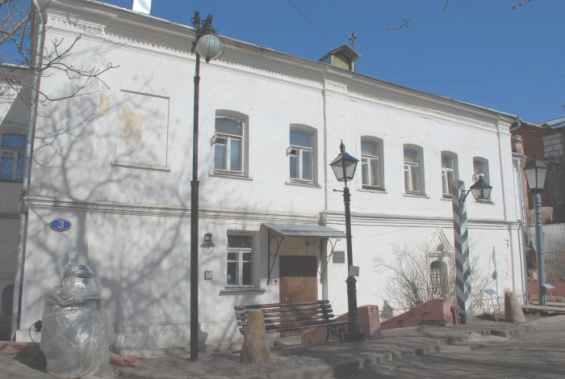 Армянский переулок музей Огни Москвы Бывшие палаты Милославских