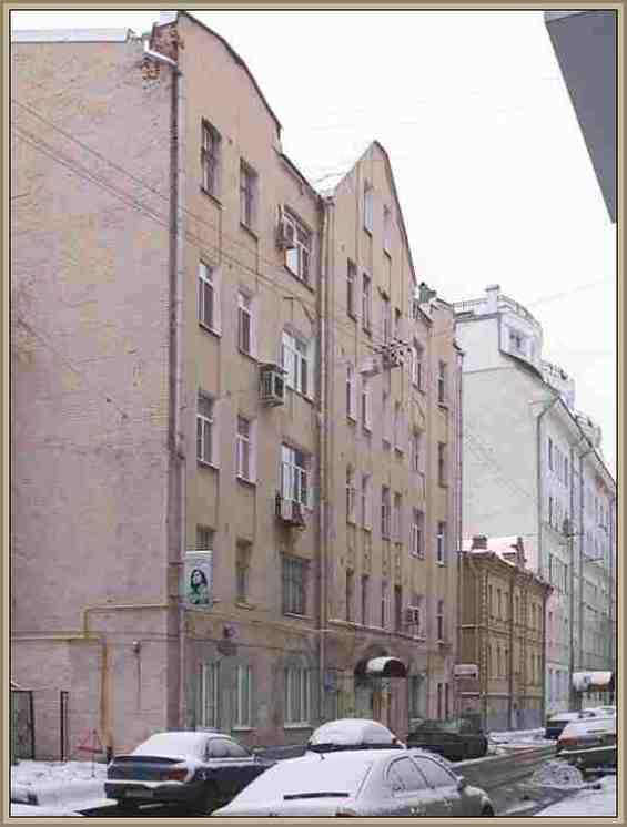 Москва. Большой Козихинский. Доходный дом Шухаева