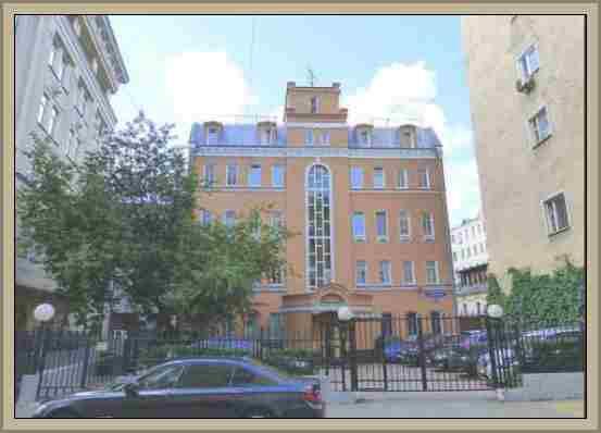 Старинный Малый Козихинский переулок 13