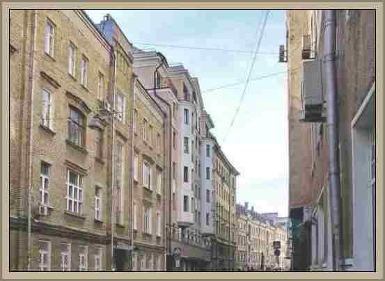 Москва. Престижный Малый Козихинский переулок