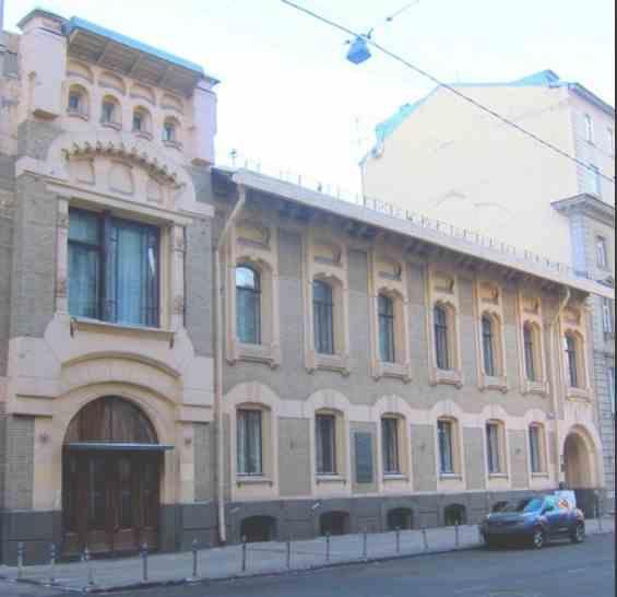 Борисоглебский переулок Дом Юргиса Балтрушайтиса