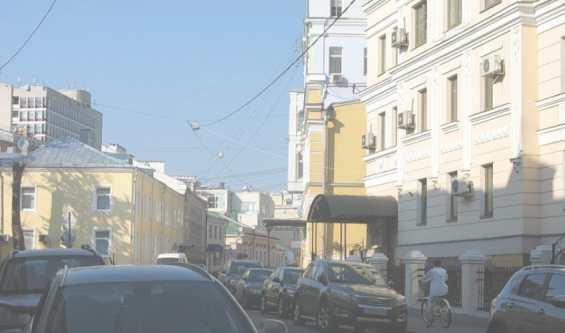 Москва. Арбат. Борисоглебский переулок