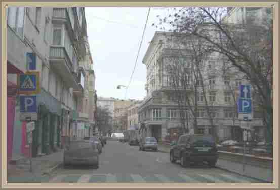 Старинный Малый Козихинский переулок
