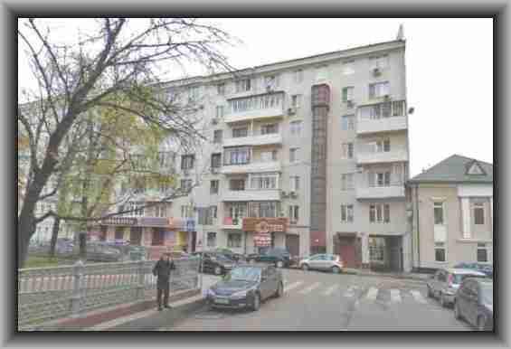 Москва. Пресненский район. Большой Патриарший переулок 8 с 1