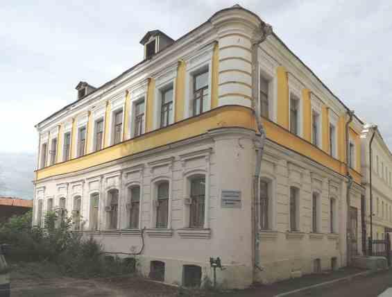 Москва. Старинный Кисельный тупик 1 стр 1