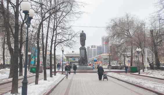 Москва. Чистопрудный бульвар