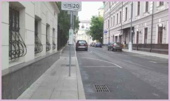 Архангельский переулок дорожный указатель