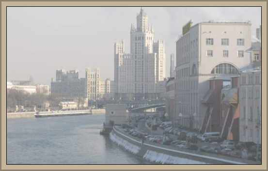 Раушская набережная города Москва