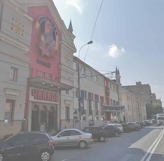 Москва. Улица Пресненский вал