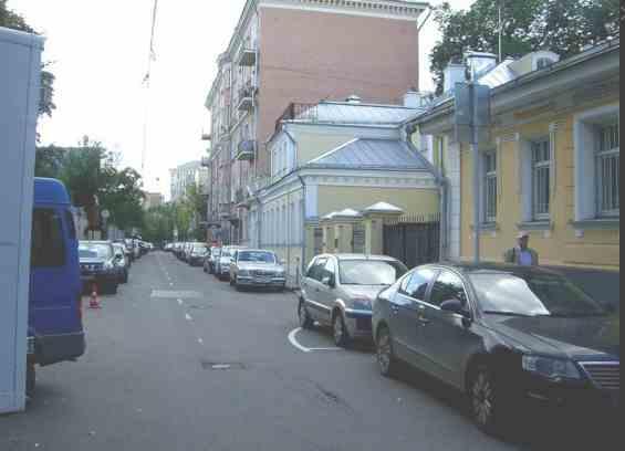 Москва. Щетининский переулок