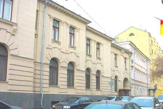 Москва. Скатерный переулок