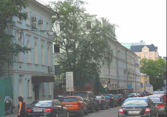 Старинный московский Большой Кисловский переулок