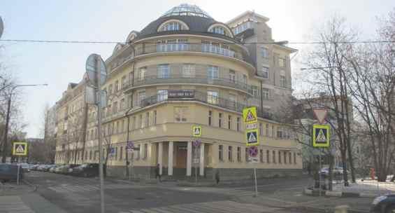 Москва. Большая Пионерская дом 20