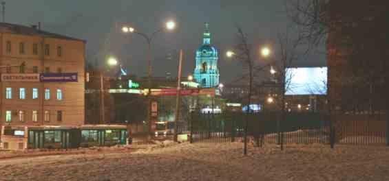 Москва. Симоновский Вал вечером