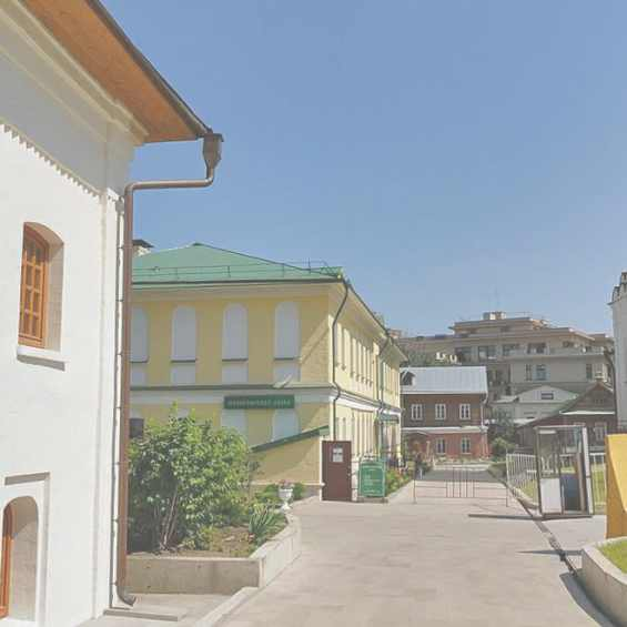 Район Хамовники. 2 Зачатьевский переулок Москвы