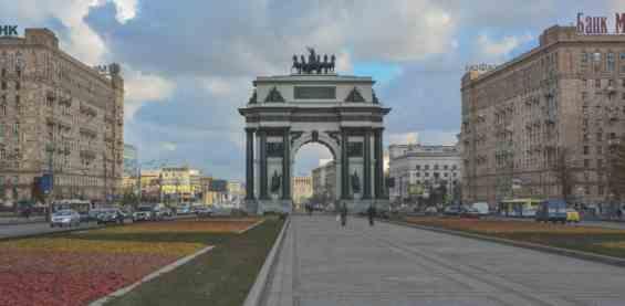 Кутузовский проспект. Триумфальная арка