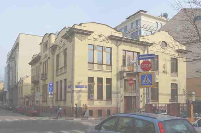 Малый Ржевский переулок. Особняк Тарасова. Начало ХХ века