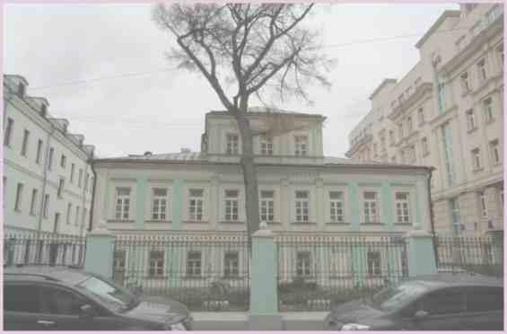 Малая Якиманка. Старинная усадьба постройки 1860-х годов